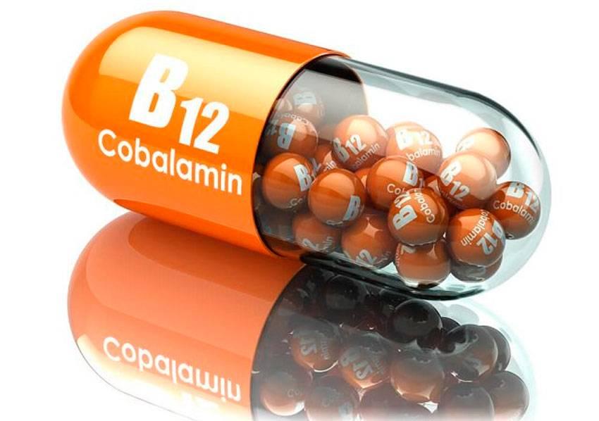 Цианокобаламин в бодибилдинге: как принимать, дозировка