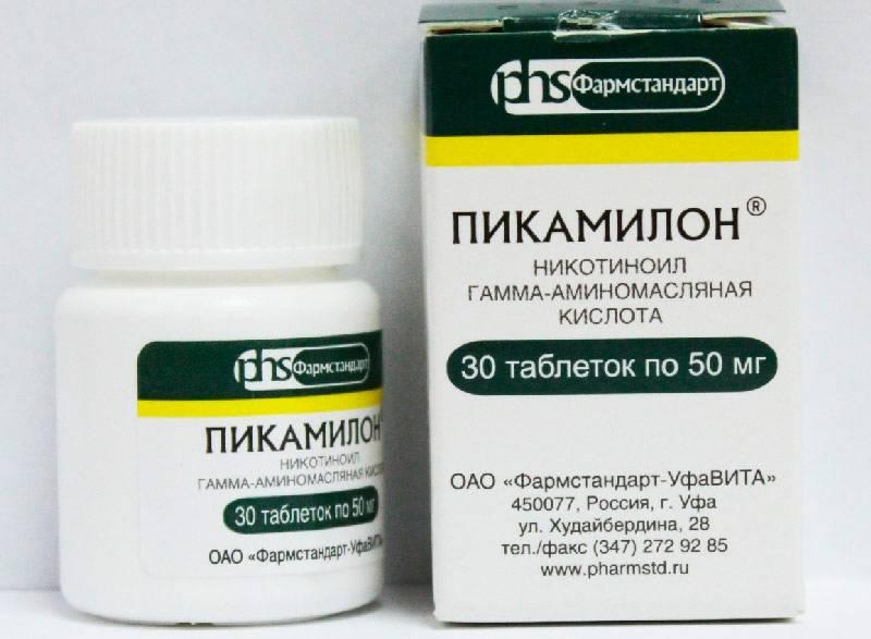 Таблетки для улучшения мозговой деятельности и памяти: топ10, препараты, народные средства