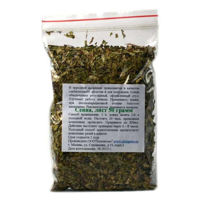 Похудение сенной : рецепты и отзывы | компетентно о здоровье на ilive