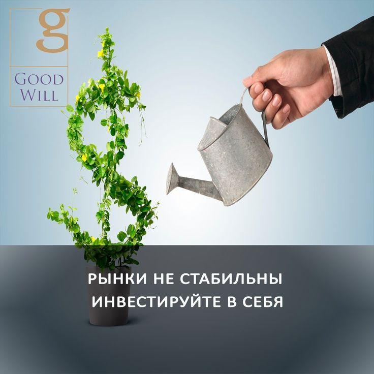 Как зарабатывать на инвестициях? топовые способы и эффективные рекомендации