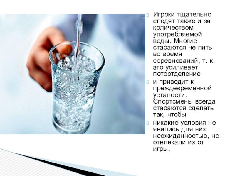 Достаточно ли воды вашему организму: простые тесты