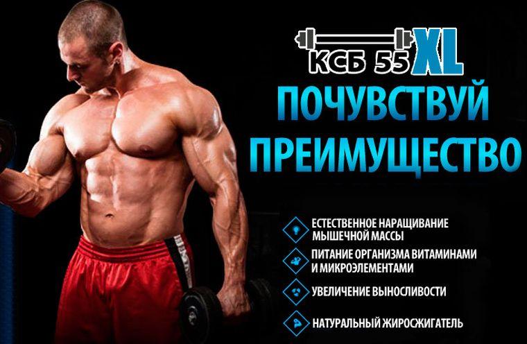 Как выбрать лучший протеин для набора мышечной массы