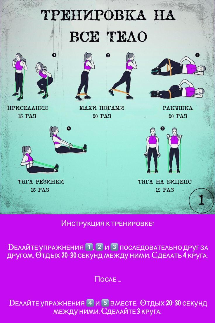 Тренировка ног в домашних условиях и в тренажерном зале