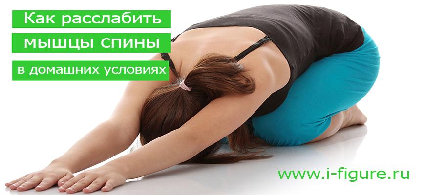 Стресс и его влияние на организм человека: психика и физиология