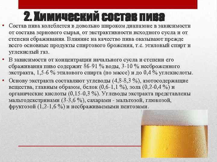 Протеин и алкоголь: совместимы или нет?