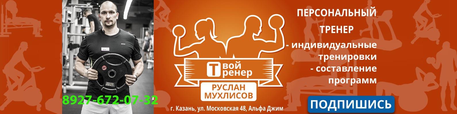 Как работник «макдоналдс» стал лучшим фитнес-блоггером россии
