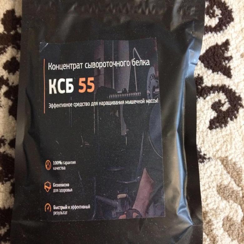 Протеин ксб 55 (концентрат сывороточного белка) отзывы - протеины - первый независимый сайт отзывов украины