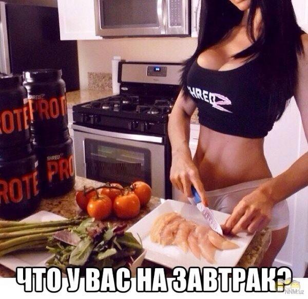 Должна ли девушка уметь готовить? шокирующая правда! в домашних условиях | для девушек и мужчин