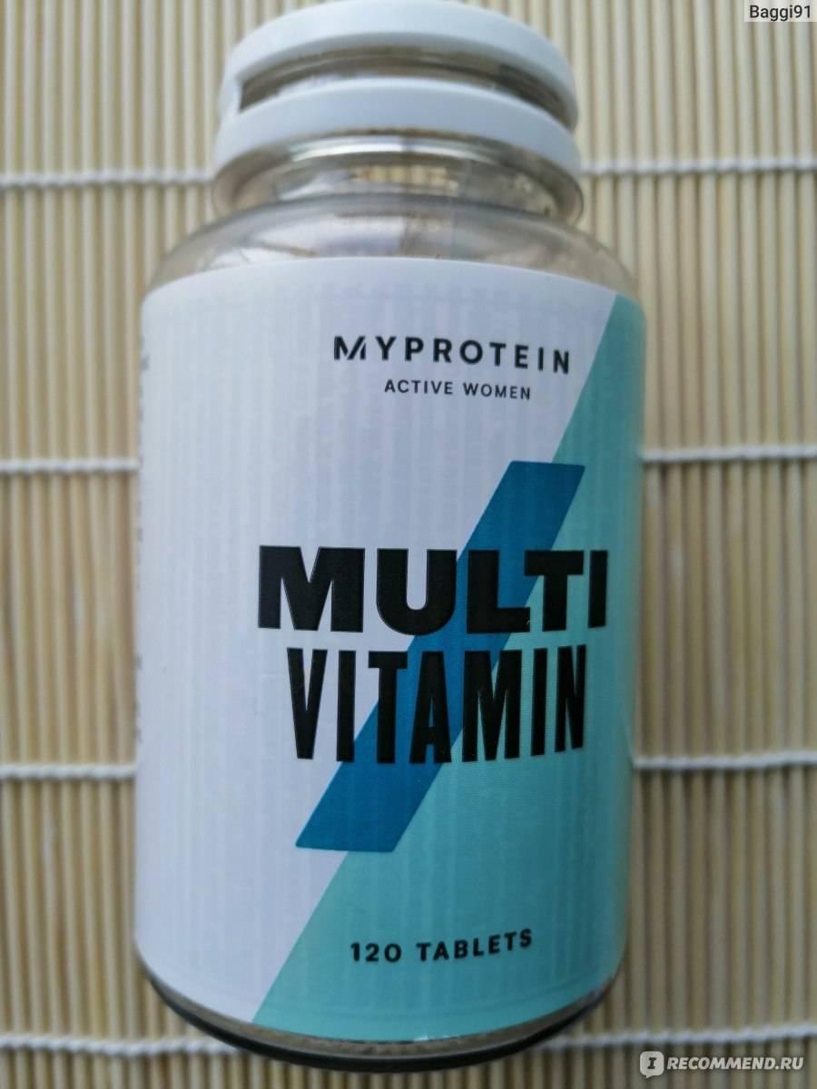 Active woman 120 табл (myprotein) купить в москве по низкой цене – магазин спортивного питания pitprofi