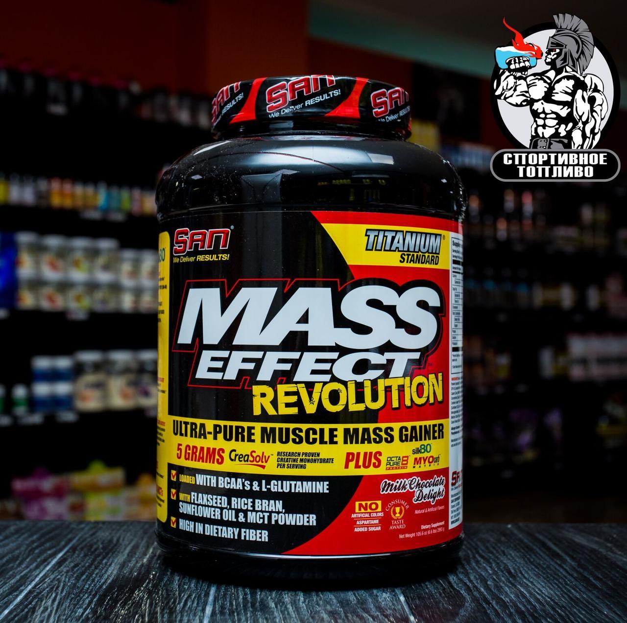 Mass effect revolution от san: как принимать, состав, отзывы
