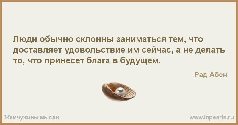 Главное в жизни человека. счастье радость жизнь - главное в жизни.