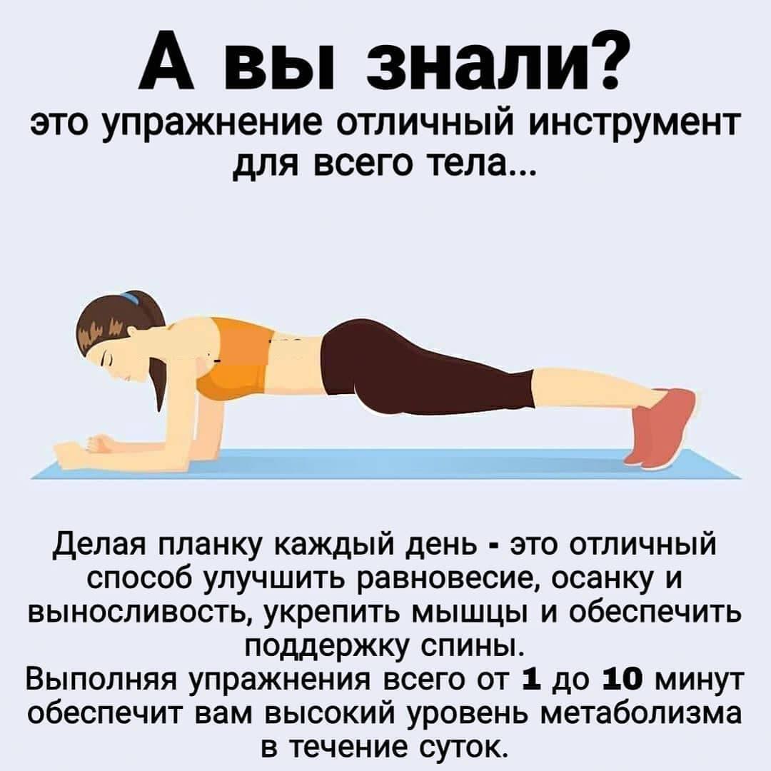 Вакуум живота - упражнение для похудения. как правильно делать вакуум живота в домашних условиях