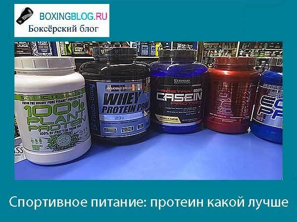 Гороховый протеин: польза и вред, как принимать гороховый белок