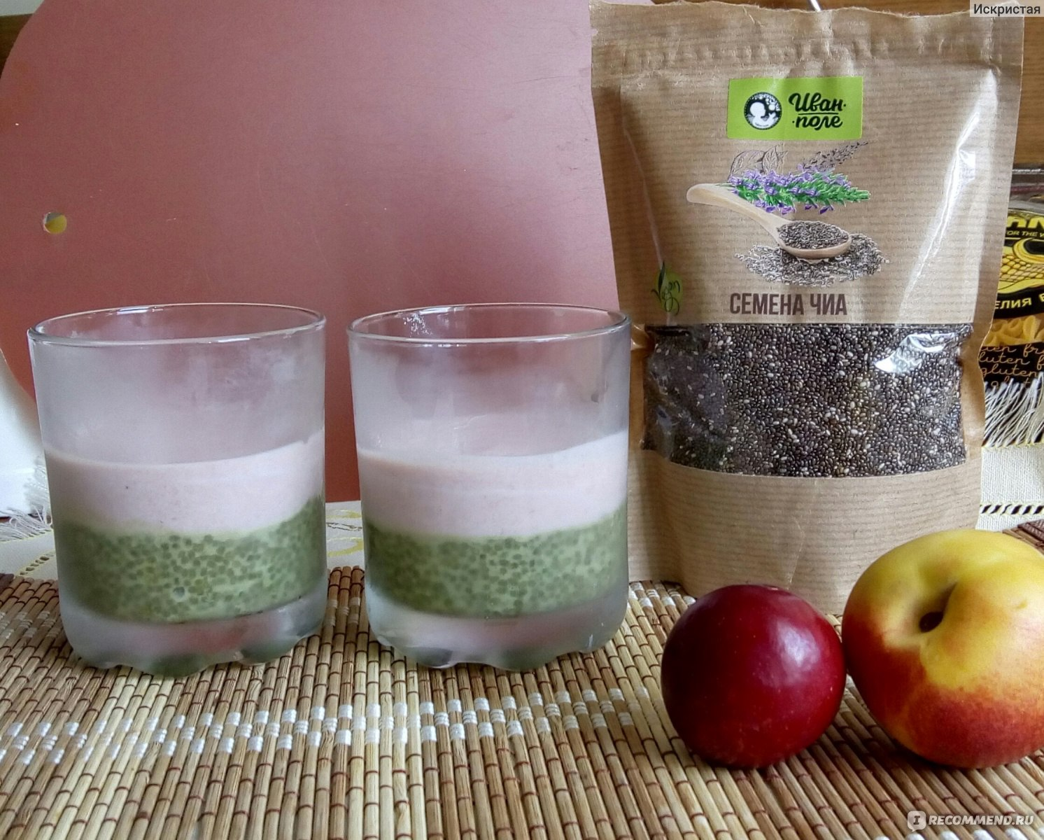 Как применять семена чиа для похудения— как употреблять, сколько раз в день, рецепты, отзывы и противопоказания