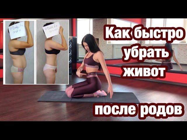 Диастаз прямых мышц живота: упражнения для женщин