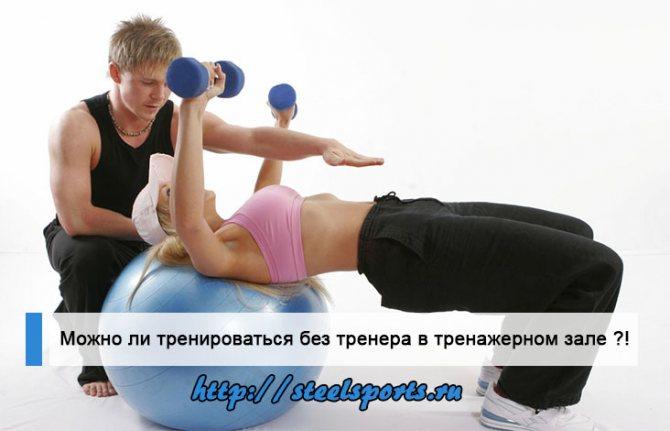 Можно ли тренировать мышцы каждый день