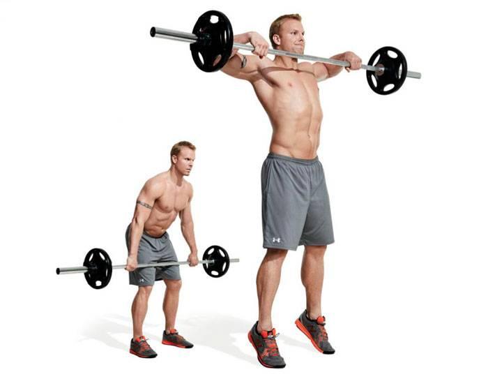 Тяга штанги к подбородку: какие мышцы, как делать, чем заменить?