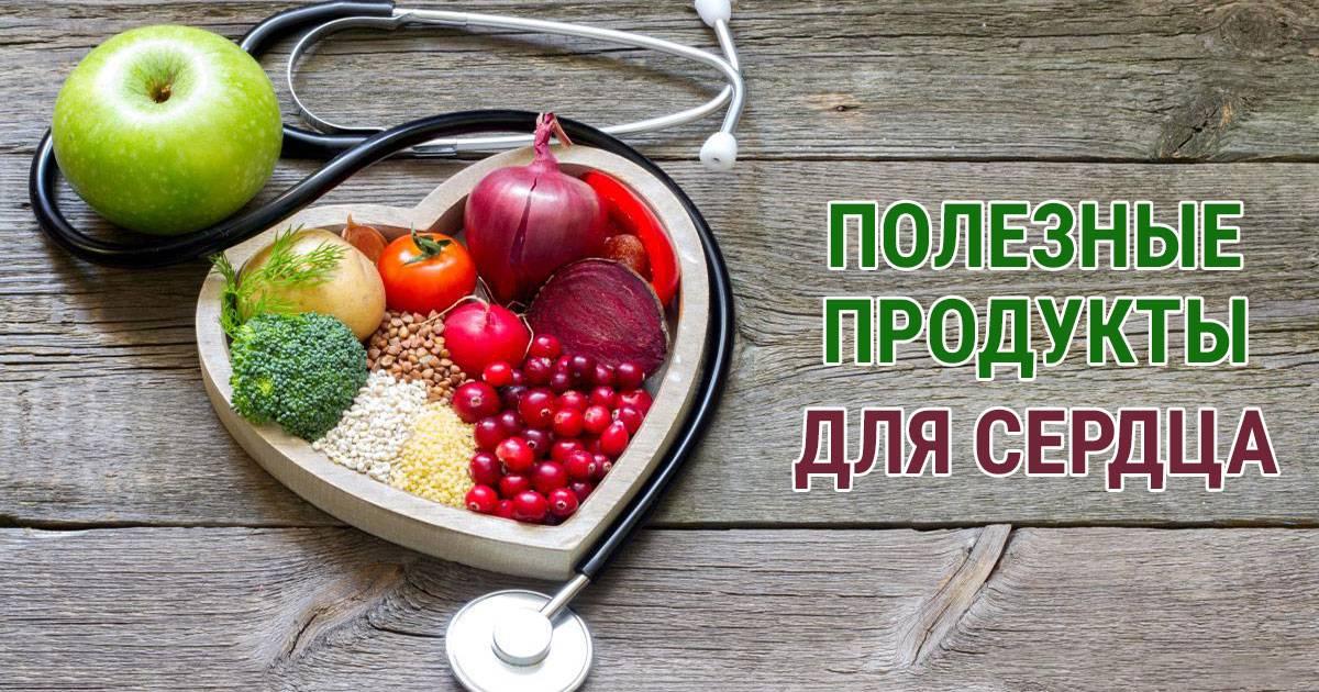 10 мифов о здоровом питании | статьи | известия