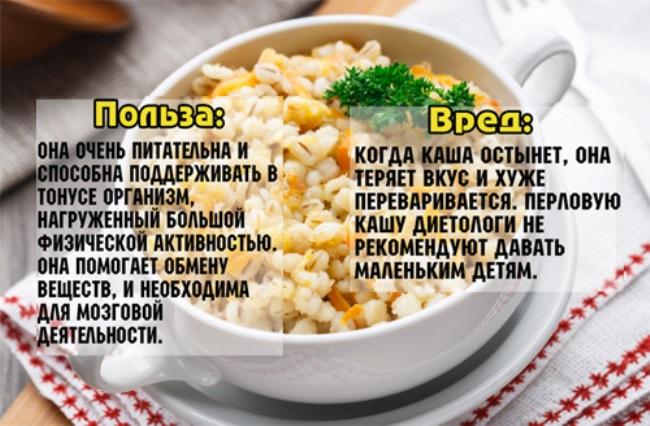 Рис: польза и вред для здоровья человека