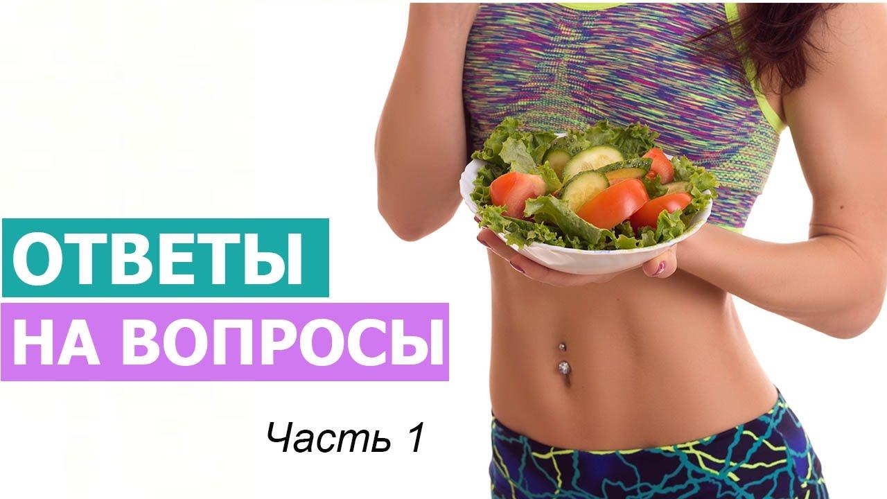 21 вещь от которых (согласно науке) не зависит похудение – зожник  21 вещь от которых (согласно науке) не зависит похудение – зожник