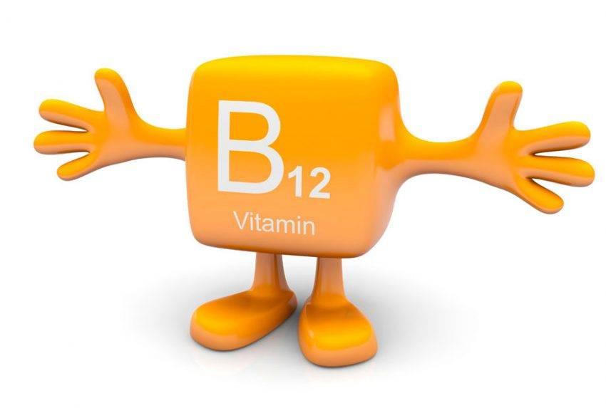 Витамин б12 в бодибилдинге