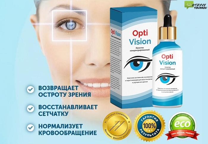 Глазные капли для улучшения зрения при близорукости (миопии)
