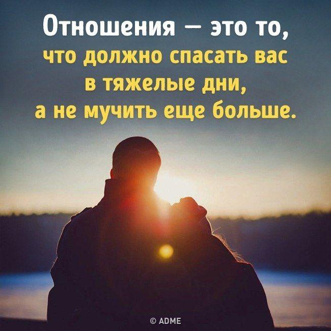 12 признаков того, что ваша жизнь - это не «ваша» жизнь