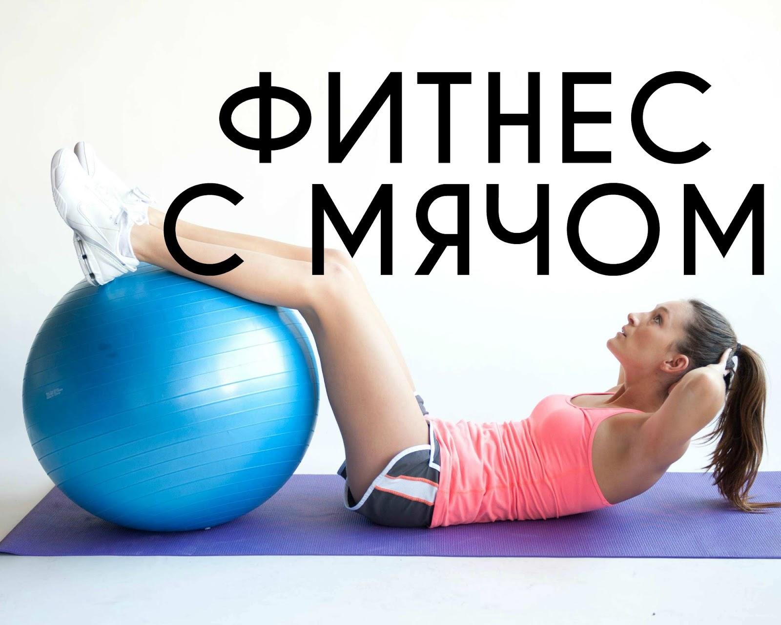 Как выбрать фитнес-клуб? руководство для новичков.