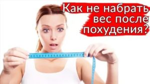 7 способов не набрать вес зимой :: питание ::  «живи!