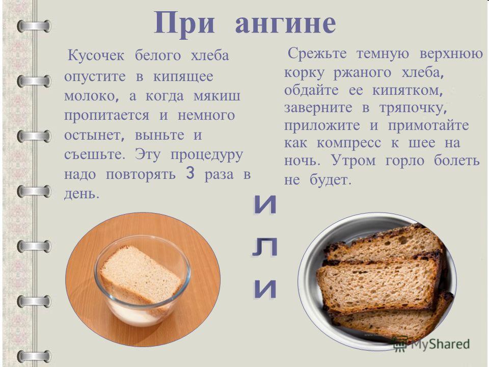 Хлеб —в чем польза и вред? из чего делают самый полезный хлеб?