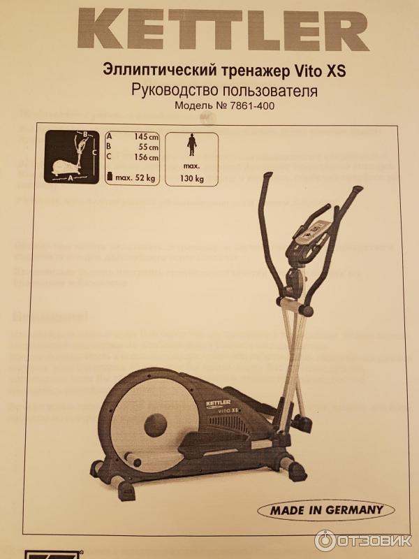 Руководство по выбору эллиптического тренажера для дома