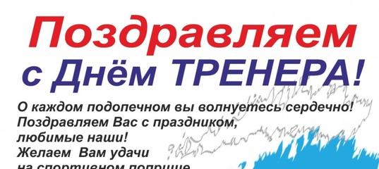 День учителя 2020: какого числа отмечают в россии, история и традиции | новости