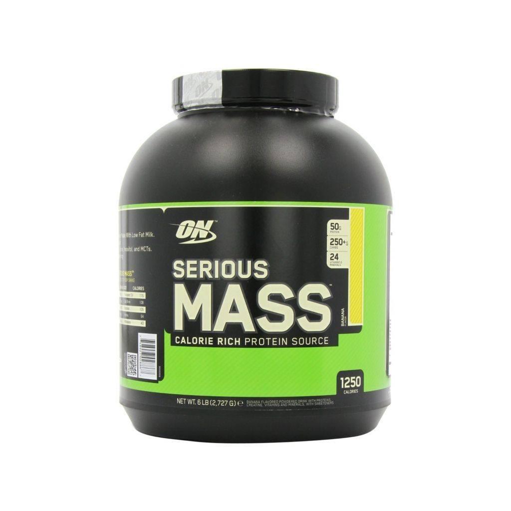 Обзор гейнеров optimum nutrition: serious mass и pro gainer
