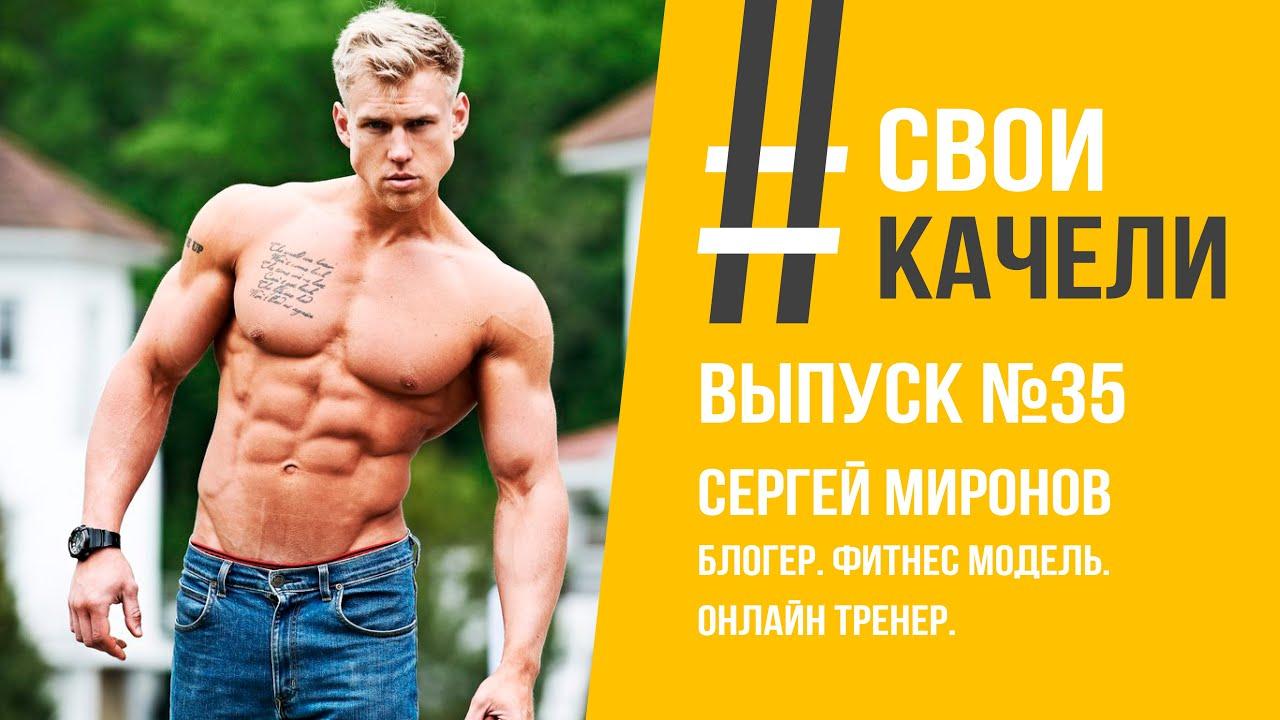 Алексей шевцов (itpedia) – биография, возраст, рост, девушка