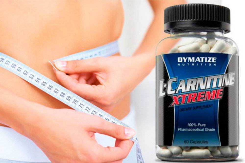 Л-карнитин для похудения: какой лучше, как принимать, отзывы женщин