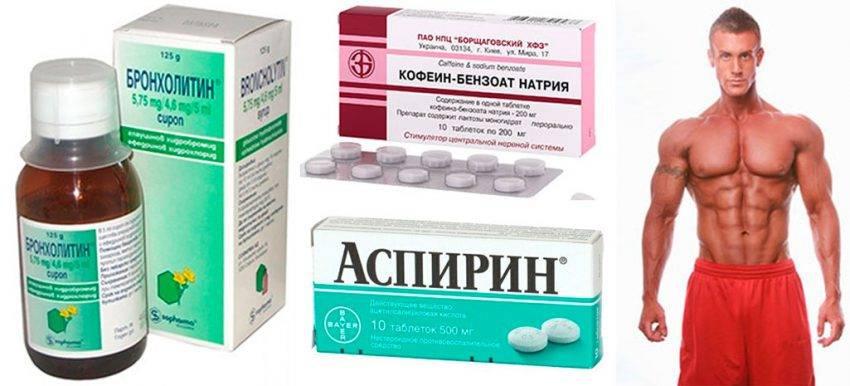 Важность аминокислоты l-аргинин для мужчин