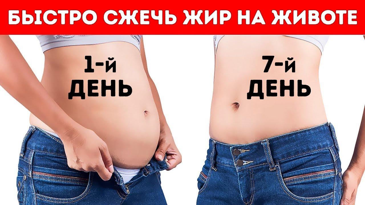 Как похудеть в животе и боках: секреты быстрой потери веса