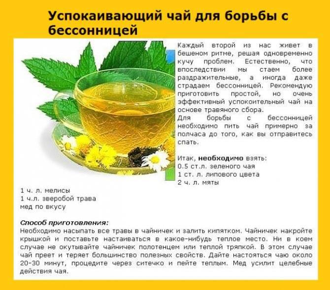 Польза зеленого чая после 50 лет для женщин и мужчин