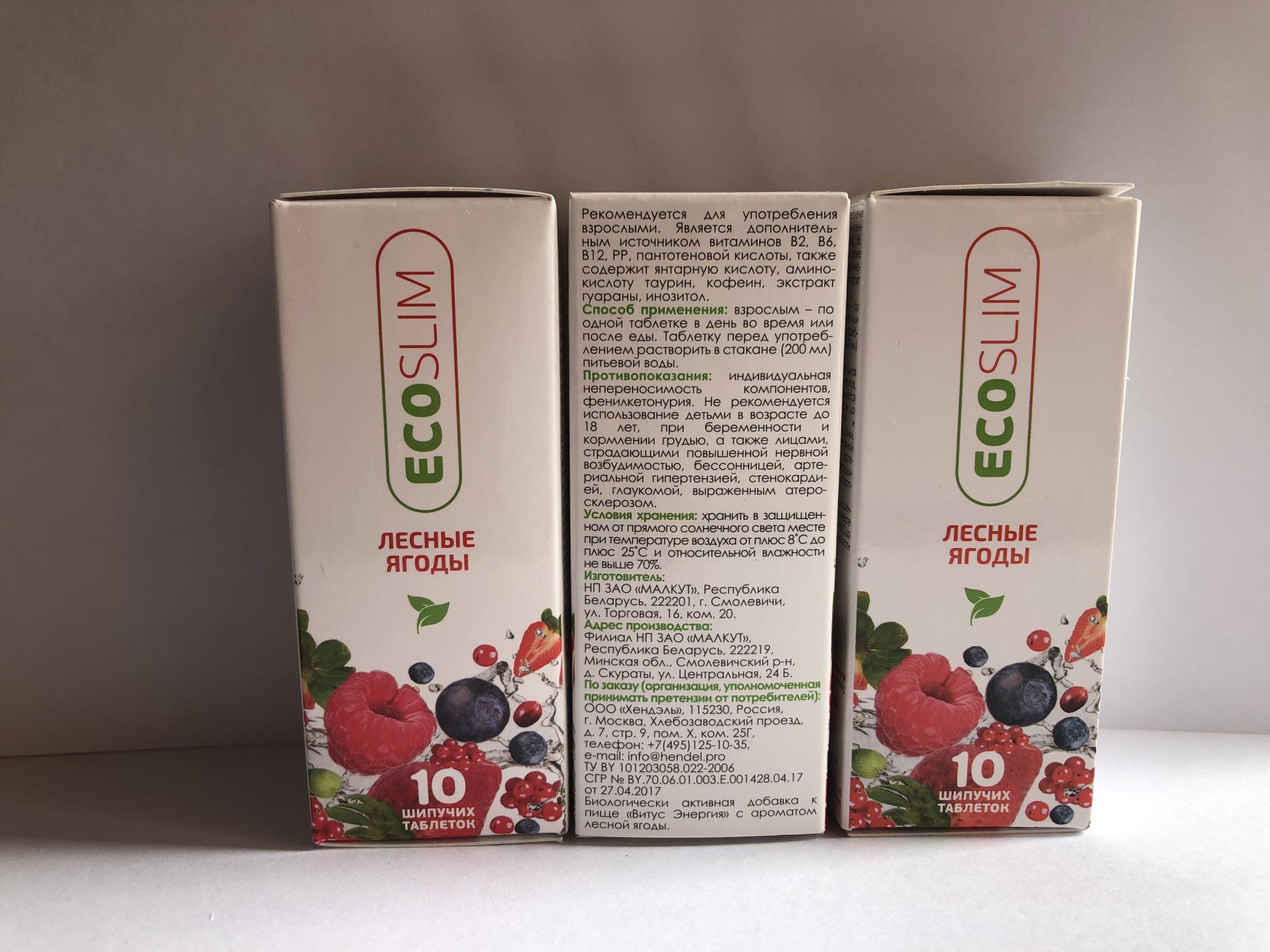 Таблетки для похудения eco slim (эко слим): отзыв врача, цена, где купить?