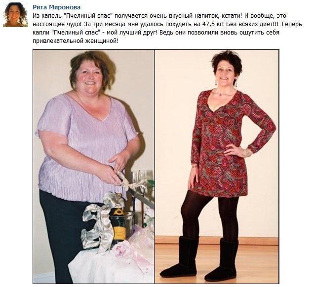 Как похудеть после 50 лет в домашних условиях быстро и легко, без диет: способы эффективно сбросить лишний вес женщине, как и с чего начать