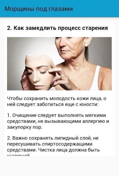 10 простейших способов замедлить старение :: инфониак