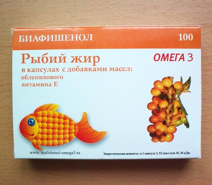14 лучших препаратов рыбьего жира