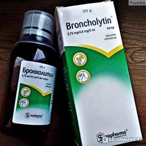 Запрещенные жиросжигатели эфедрин кофеин аспирин. «бронхолитин» в бодибилдинге. как правильно использовать в виде жиросжигателя? почему именно аспирин
