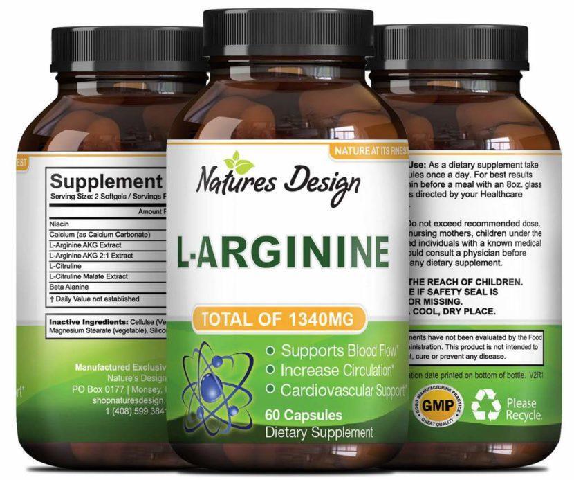 Чем вреден аргинин и есть ли от него польза?