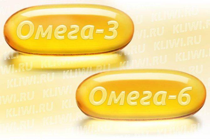 Омега-3 и омега-6. разбираемся в жирных кислотах