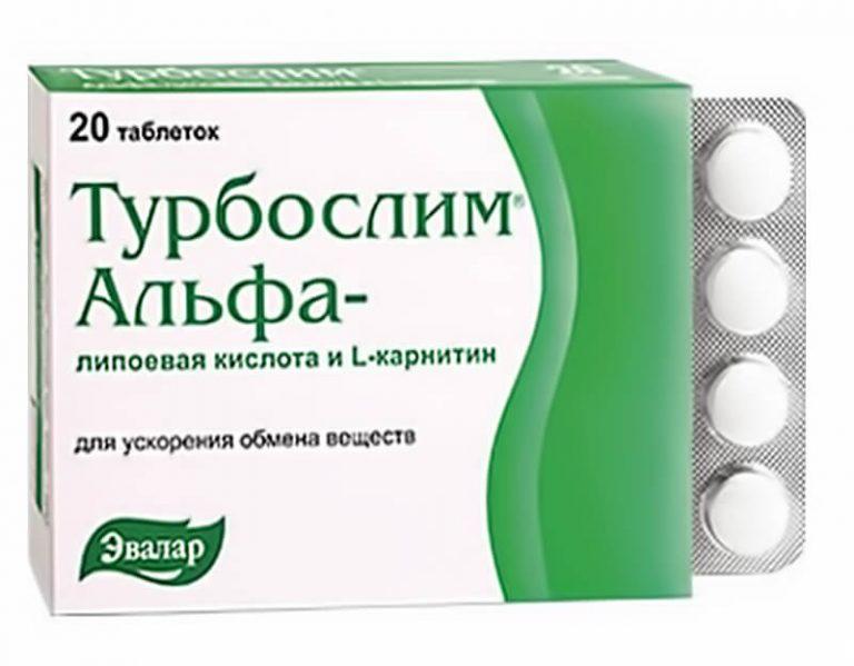 Левокарнитин (l-карнитин) для похудения как принимать, инструкция по применению левокарнитина