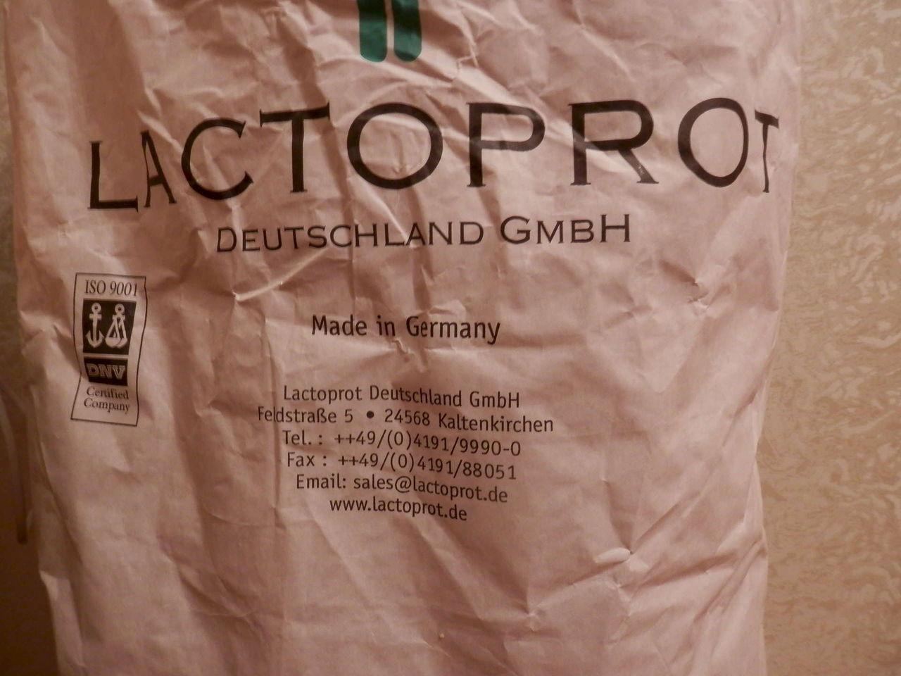 Лактомин 80