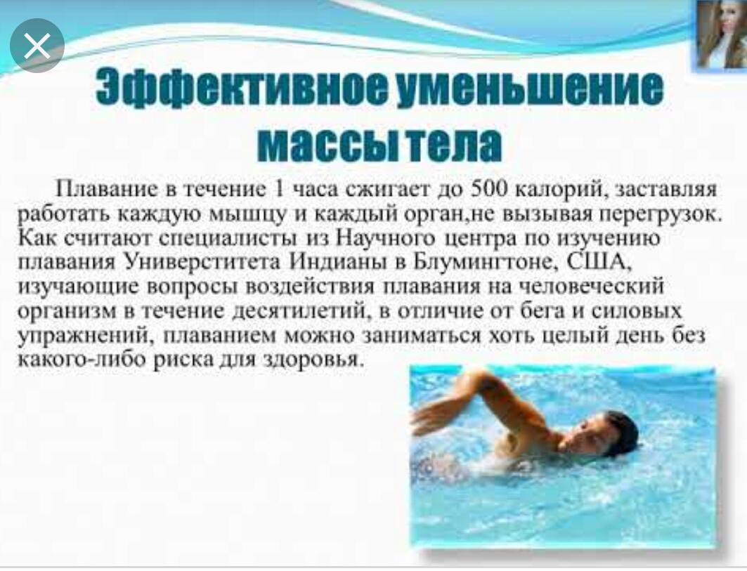 Противопоказания к плаванию в бассейне: когда занятия несут вред и лучше остаться дома?