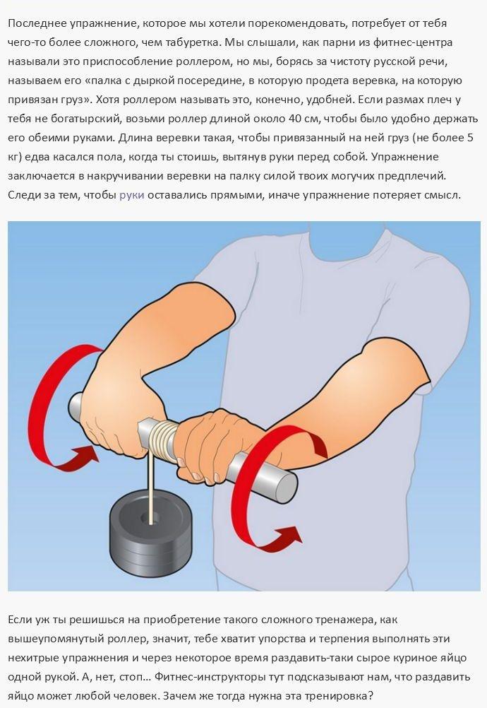 Как укрепить кисти рук: упражнения для бокса и армрестлинга