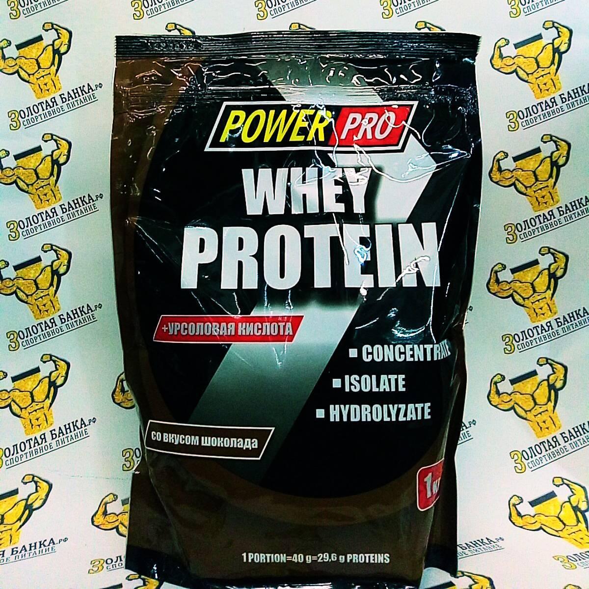 Протеин whey